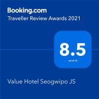 Value Hotel Seogwipo JS, מלון בסאוגוויפו
