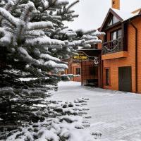 Отель Меридиан, отель в Чехове