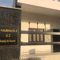 A2 -Kaushalya
