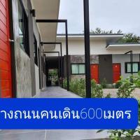 Vamin Resort Chiangkhan วามินทร์รีสอร์ท เชียงคาน โรงแรมในเชียงคาน
