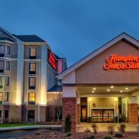 Hampton Inn and Suites Asheville Airport, hotel in Fletcher