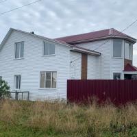 Байкал Дом у реки, отель в Утулике