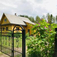 Гостевой дом Озерки