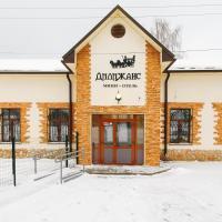 Dilizhans mini-hotel, отель в Чайковском