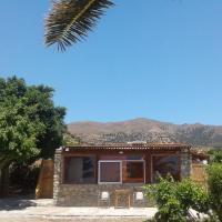 Antonis's Palm House