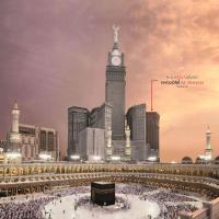 Swissotel Al Maqam Makkah, hotel in Mecca