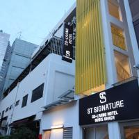 ST Signature Bugis Beach, max 12 hours stay between 9PM and 7AM (SG Clean, Staycation Approved)