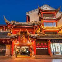 Wenjun Courtyard Hotel Chengdu ( Kuanzhai Branch),成都的飯店
