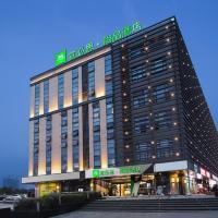 ibis Styles Nanjing South Railway Station North Square Hotel, hôtel à Nankin