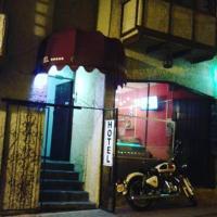 Hotel Salamandra Tunja