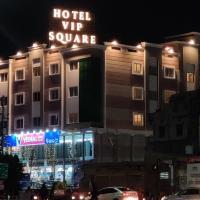 Hotel Vip Square, hotel in Puri