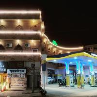 Hotel Marudhar, hotel in Bikaner