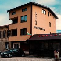 Hotel Opalchenets, hotel in Shipka