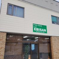 Guest House EBISAN, hotel in Furano
