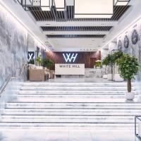 WHITE HILL Hotel, отель в Белгороде