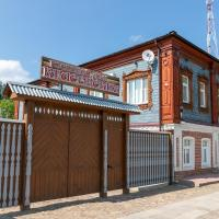 Гостевой дом-музей Красовских