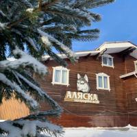 Загородный Клуб Аляска