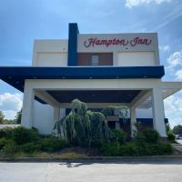 Hampton Inn Lexington Park, отель в городе Лексингтон-Парк