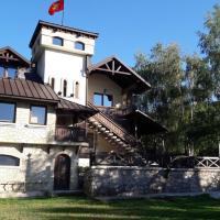 Kula Bor, hotel em Mavrovo
