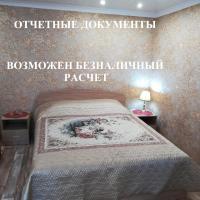 Уютная двухкомнатная квартира около собора, отель в Новочеркасске