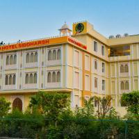 Hotel Siddharsh Heritage, hotel near Jaipur International Airport - JAI, Jaipur