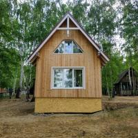 Дом 15 на берегу озера Увильды