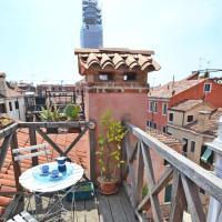 Residenza San Rocco