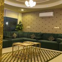 شالية حمراء طيبة, hotel em Abyār 'Alī