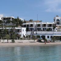 Ξενοδοχείο Αφροδίτη, ξενοδοχείο στους Λειψούς