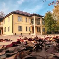 Гостевой дом Дениса Давыдова, hotel in Khimki