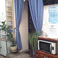 Гостевой Дом, hotel in Skhodnya