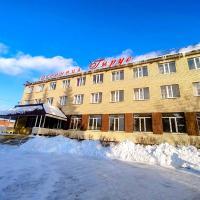 Гирус, отель в Ногинске