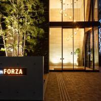 HOTEL FORZA HAKATA-GUCHI, hotel in Fukuoka