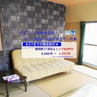 Riviere Dotonbori - Vacation STAY 8031