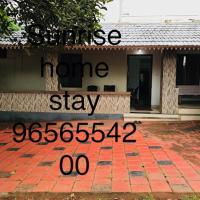 SUNRISE HOME STAY