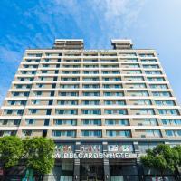 Taipei Garden Hotel, ξενοδοχείο στην Ταϊπέι
