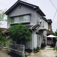 Guest House Kyoko - Vacation STAY 20579v