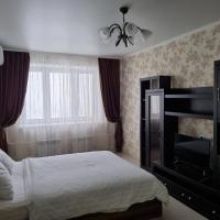 Апартаменты Аврора на ул.Комсомольской 89