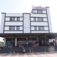 Hotel Shree Sharnam, hotel in Beāwar