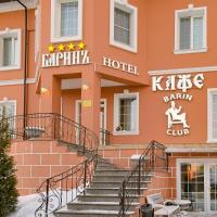 Отель «Барин»