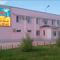 Гостиница Яровое