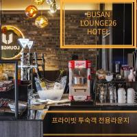Busan Lounge 26 Hotel