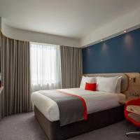 Holiday Inn Express - Barrow-in-Furness, an IHG Hotel