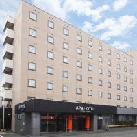 APA Hotel Aomorieki-Kenchodori, hotel in Aomori