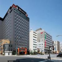 APA Hotel Asakusa Tawaramachi Ekimae, hotel en Tokio