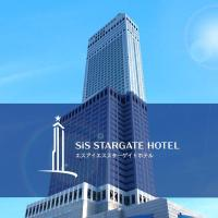 Star Gate Hotel Kansai Airport, hotel near Kansai International Airport - KIX, Izumi-Sano
