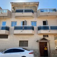 Appartement T4 Cité GADAYE Dakar