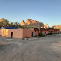 Larina Chalets شاليهات لارينا, hotel em Al-ʿUla