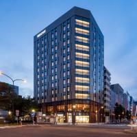 THE KNOT SAPPORO, hotel in Sapporo