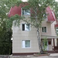 Отель Рыжий пес, отель в Горно-Алтайске